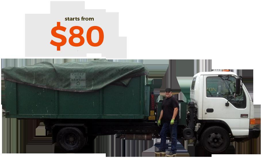 price bin rental